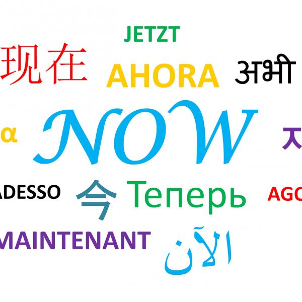 Mezzanine des langues