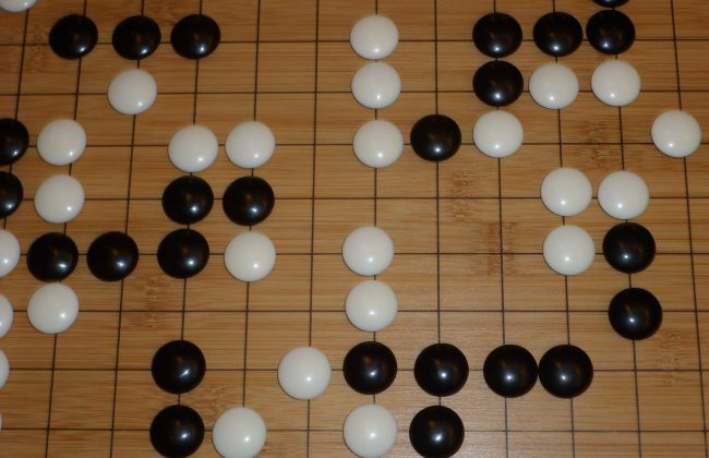 Découvrez le jeu de GO 4