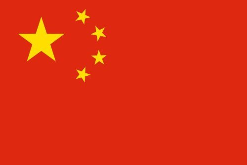 """Atelier """"Découverte de la culture chinoise"""""""
